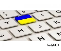 Szukam pracy zdalnej ze znajomością języka ukraińskiego i rosyjskiego